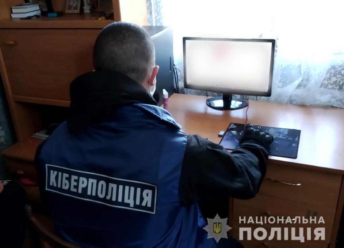 На Волині кіберполіція викрила хакера, який незаконно отримував доступ до комп'ютерів потерпілих