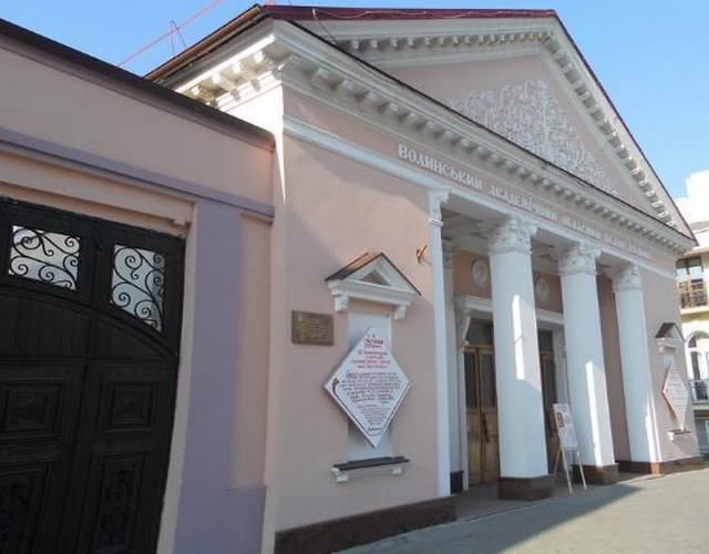 Театр у Луцьку влаштовує онлайн-перегляд вистави