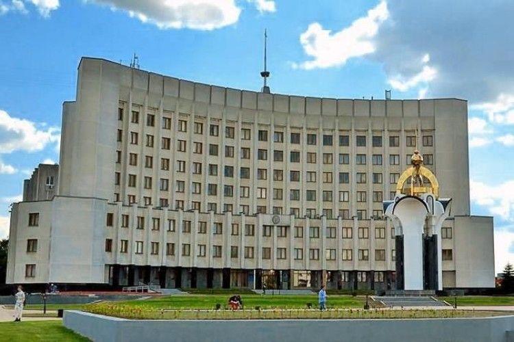 У Волинській ОДА визначили посадовий склад комісії з відбору інвестиційних проектів