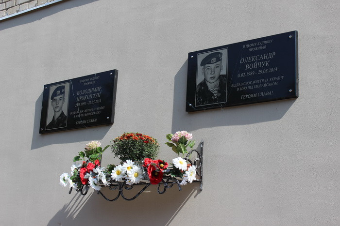 У Луцьку створили робочу групу щодо встановлення меморіальних дощок