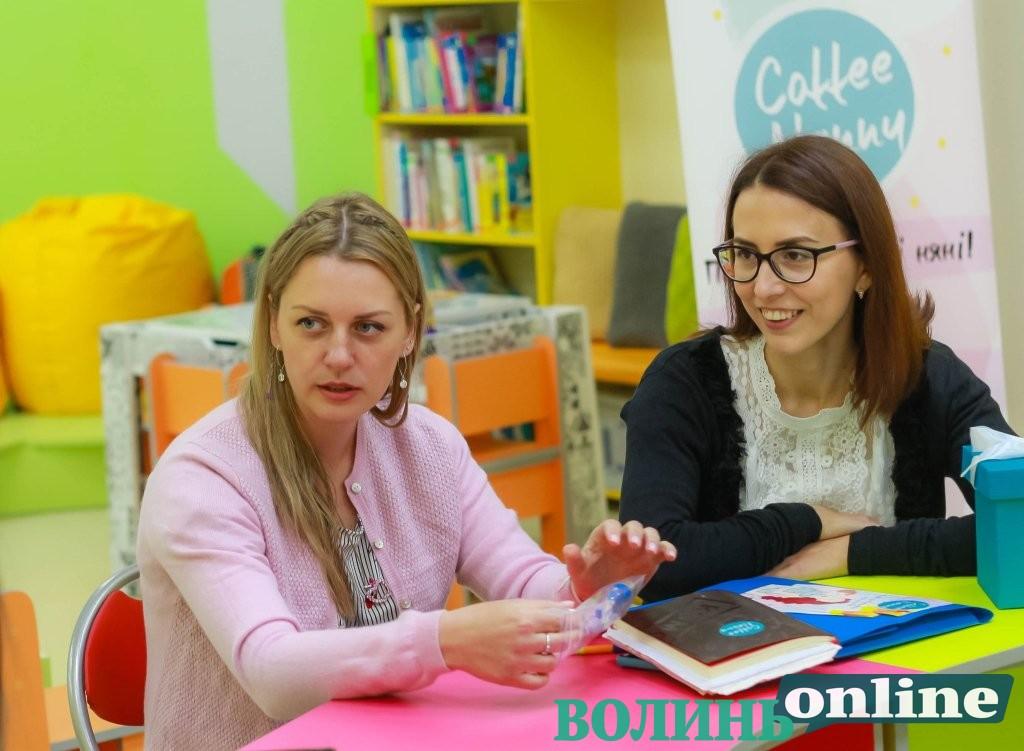 #БізнеСильні: Катерина Маслічук та Софія Теслюк заснували сервіс нянь у Луцьку