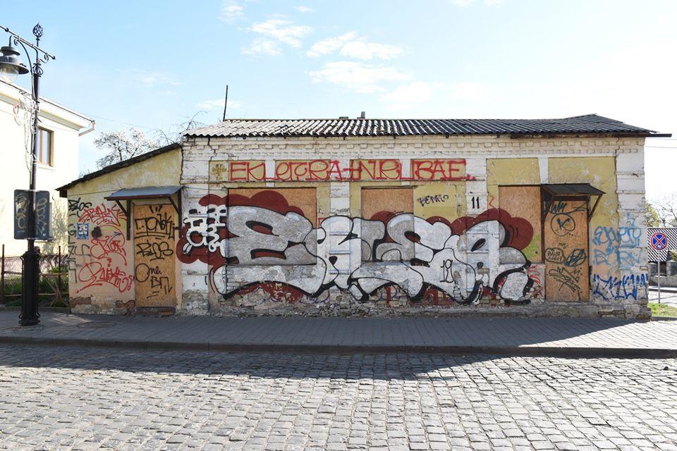 У Старому місті Луцька планують ремонтувати фасади
