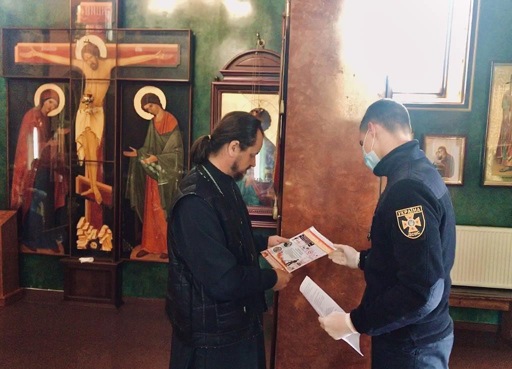 Волинських священнослужителів проінструктували щодо пожежної безпеки