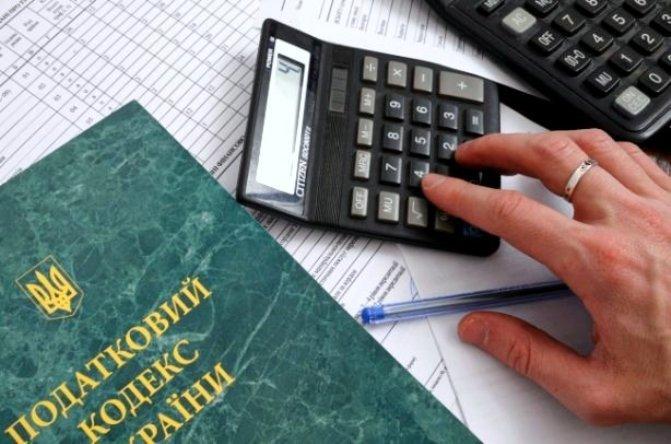 На Волині місцеві бюджети отримали 274 мільйони гривень єдиного податку