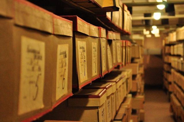 У Луцьку оприлюднюють архіви репресивних органів