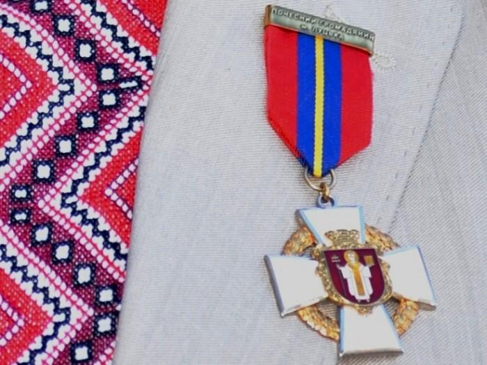 Лучан закликають подавати кандидатури на присвоєння звання Почесного громадянина Луцька