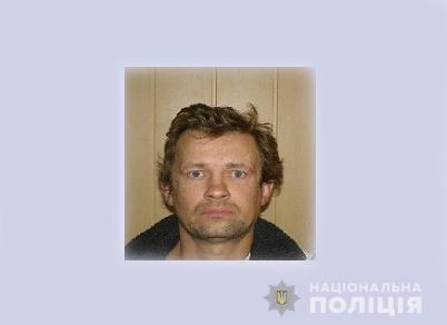 Поліцейські розшукують безвісти зниклого жителя Луцького району