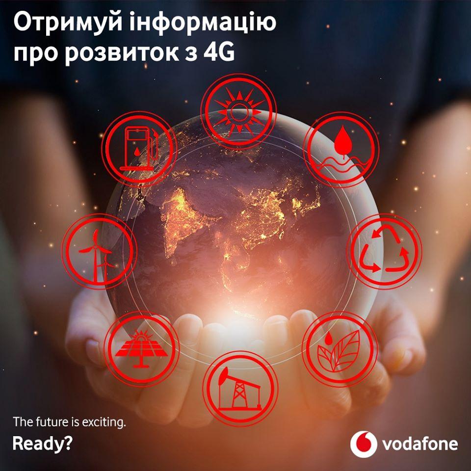 «Vodafone» розпочинає будувати 4G-покриття в новому діапазоні на Волині