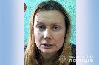 Поліція Волині розшукує 44-річну киянку за скоєння шахрайства