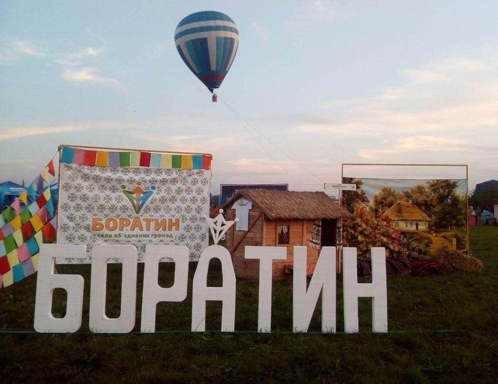 В громаді поблизу Луцька оголосили конкурс для пошуку унікальних особистостей