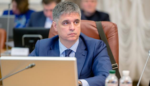 ВР звільнила Пристайка з посади віцепрем'єра з питань євроінтеграції