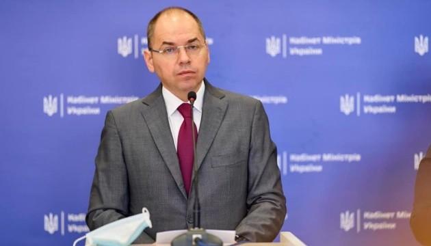 Степанов визначився з кандидатурою на посаду голови НСЗУ