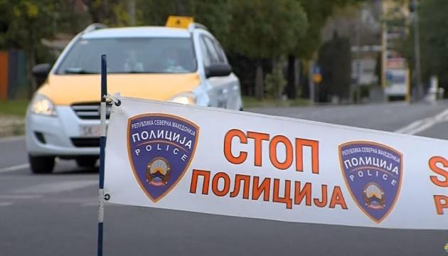 Північна Македонія не продовжуватиме надзвичайний стан
