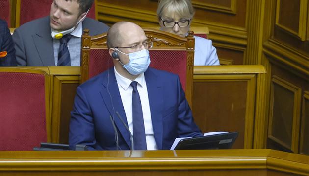 Шмигаль стверджує, що міжнародні партнери не вимагають проведення приватизації в Україні