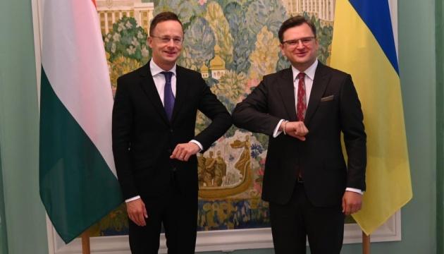У Києві відбувається зустріч глав МЗС України й Угорщини