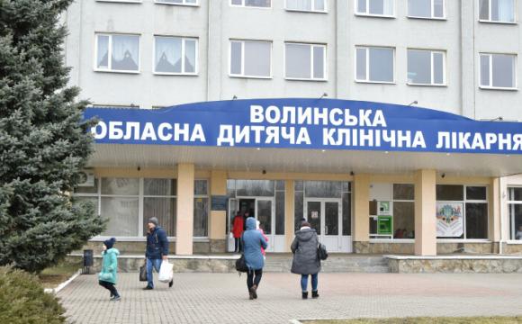 У Волинській обласній дитячій лікарні реконструюють приймальне відділення