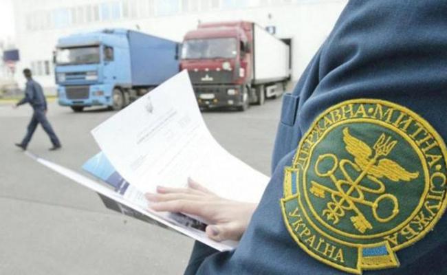 Скільки Поліська митниця перераховує коштів до держбюджету