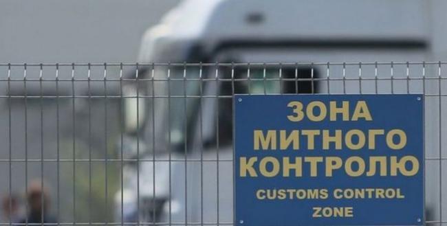 На онлайн-систему скарг на роботу Поліської митниці надійшло понад 30 звернень