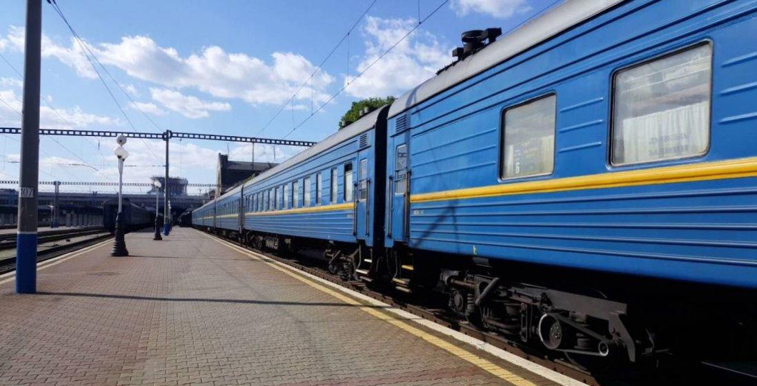 У межах Волині призупинили рух приміських поїздів