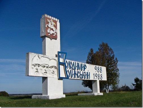У військовому містечку на Волині ремонтуватимуть сховище техніки