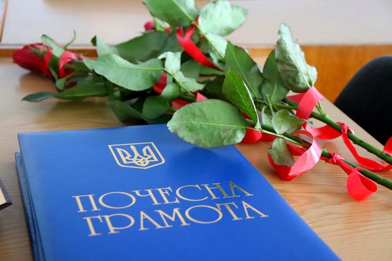 У Володимирі-Волинському вручили грамоти та звання «Заслужений донор України»