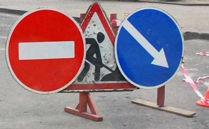 У Луцьку перекриють перехрестя у зв'язку з ремонтом мереж