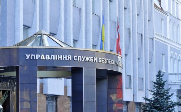 У Волинській ОДА оголосили подяку працівникам СБУ