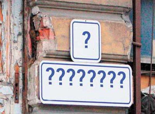 На одній з вулиць Луцька змінили нумерацію будівель