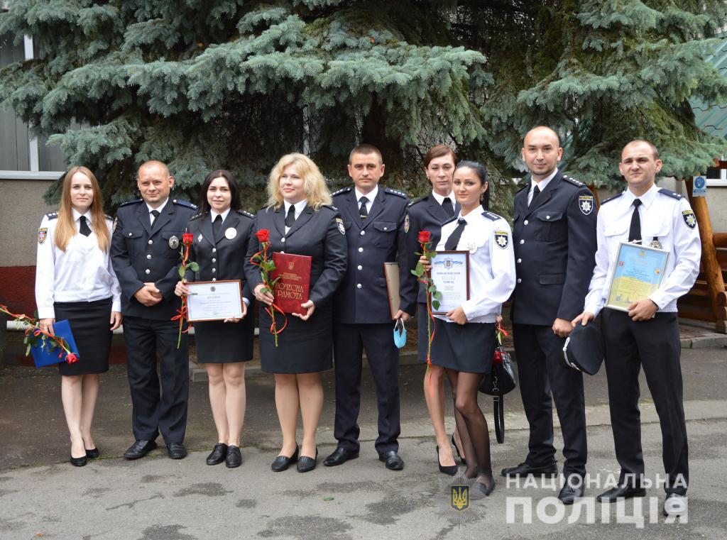 Волинських поліцейських привітали з п'ятою річницею Національної поліції України