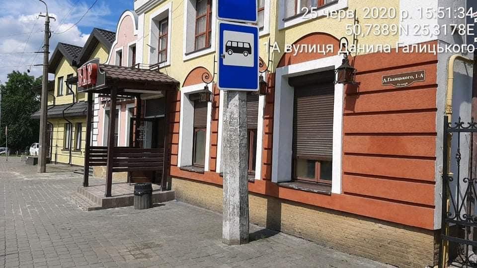 Власнику закладу у Старому місті Луцька видали припис за будівельне сміття