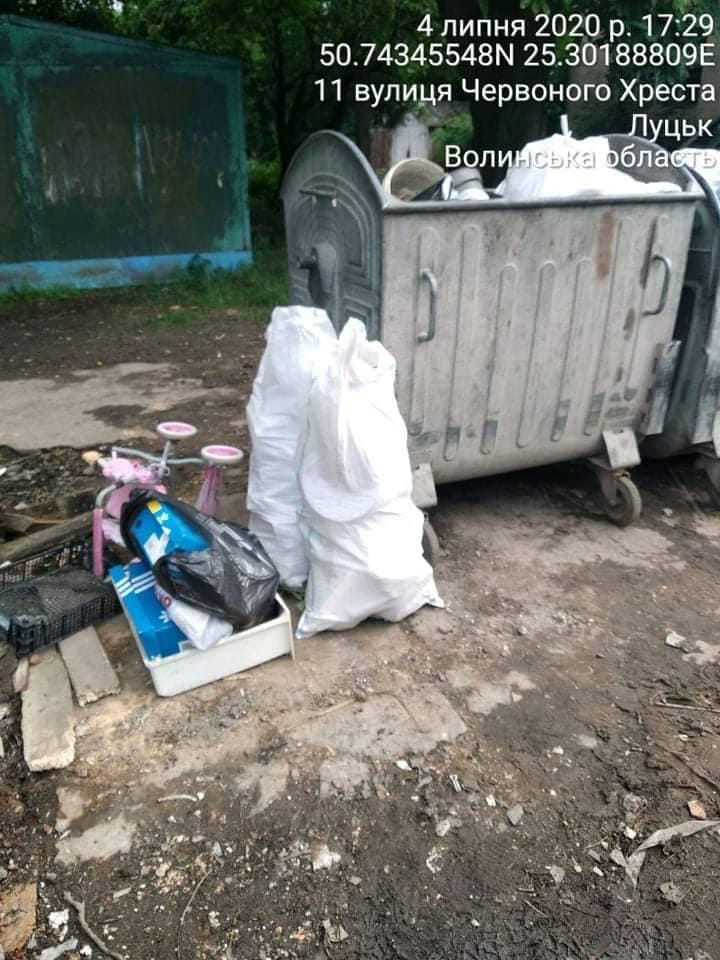 У Луцьку спіймали осіб, які викидали будівельні відходи у не відведених місцях