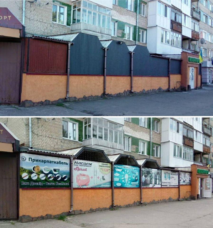 У Луцьку демонтували низку незаконних рекламних засобів