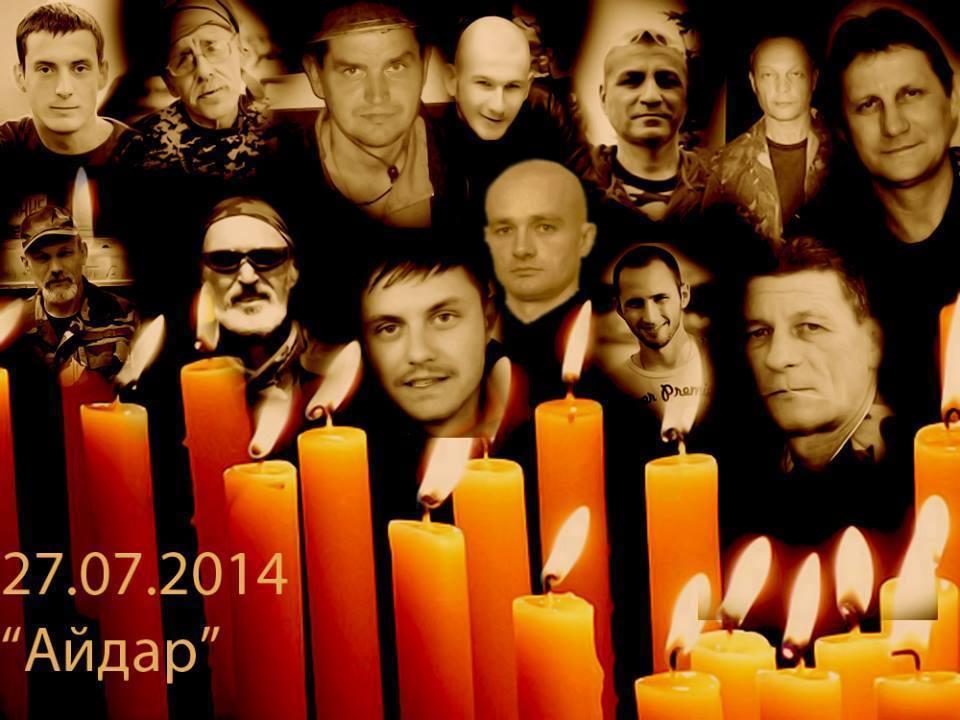 Сьогодні – шості роковини загибелі бійців на Луганщині, серед яких і лучанин