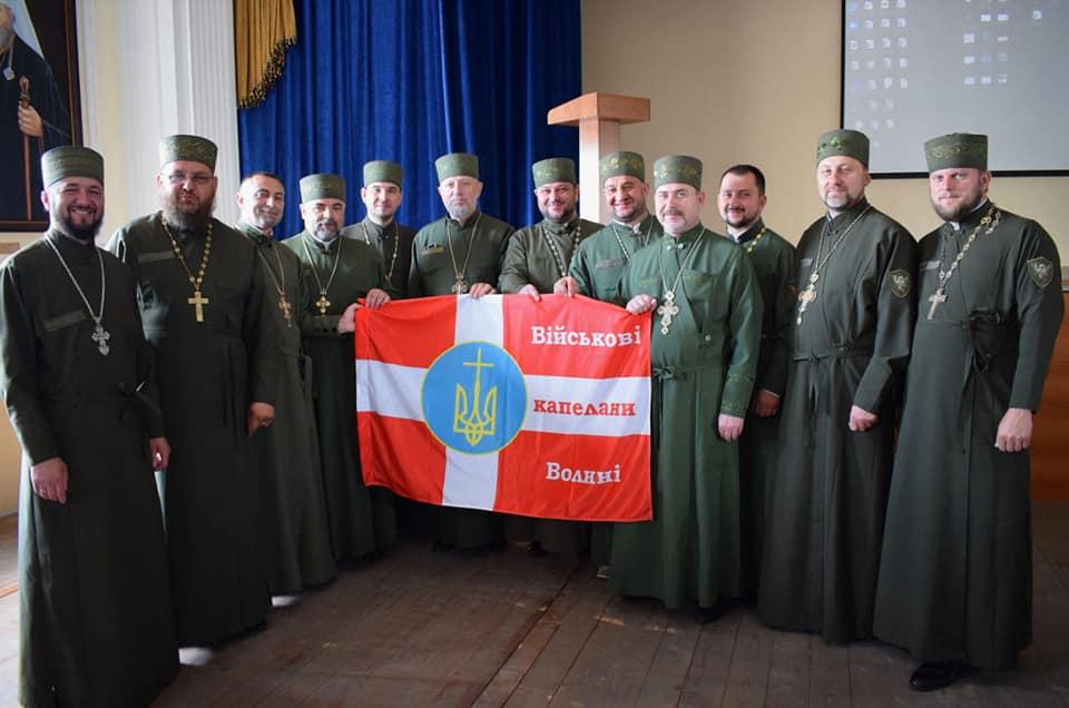 Головний військовий капелан Волині отримав подяку Нацгвардії