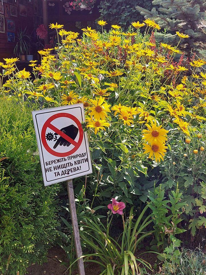 Відвідувачів Луцького зоопарку попередили про штрафи за пошкодження зелених насаджень