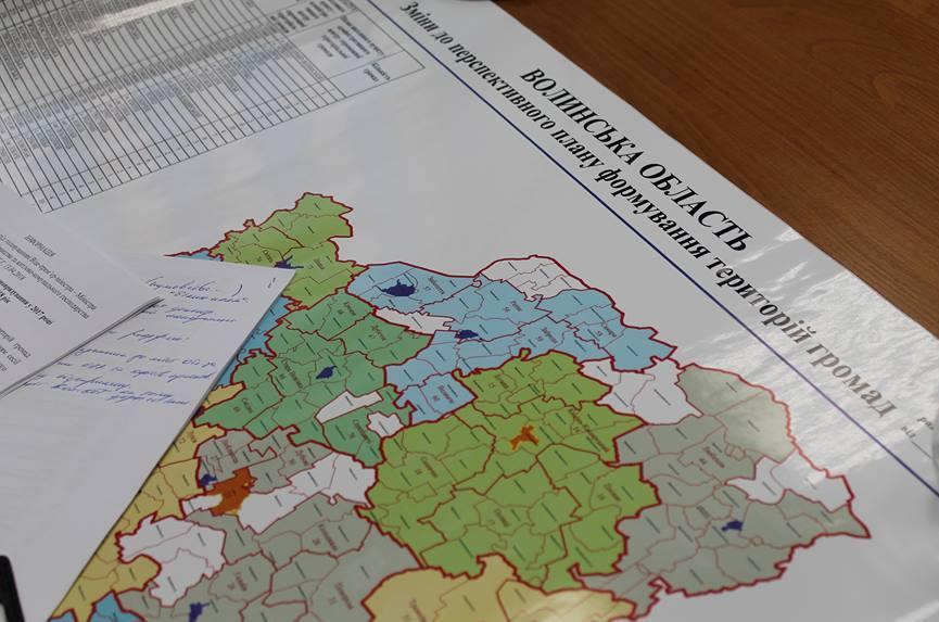 Відсьогодні у Волинській області – лише чотири райони