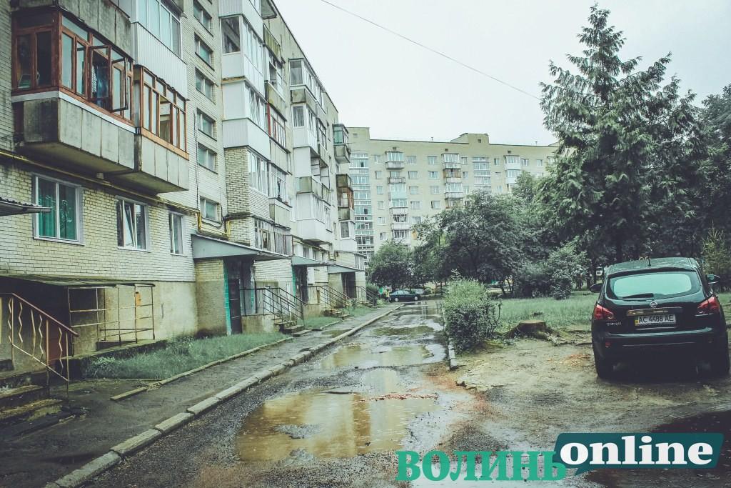 Ремонти вулиць і прибудинкових територій: що, хто і за скільки ремонтував за півроку у Луцьку