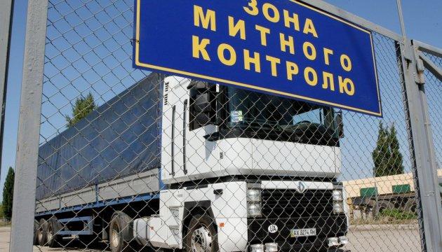 Майже половину митних платежів Поліська митниця отримала завдяки оформленню автомобілів