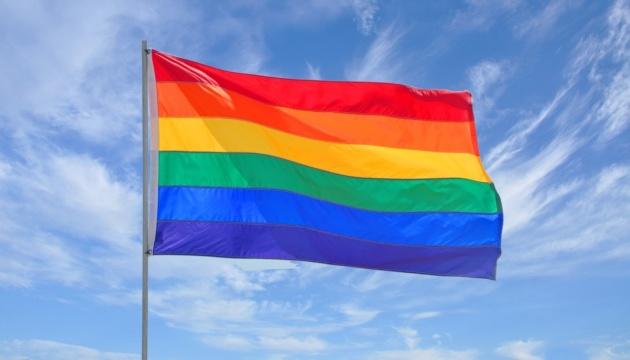 В Ізраїлі хочуть законодавчо заборонити «лікувати» гомосексуалізм