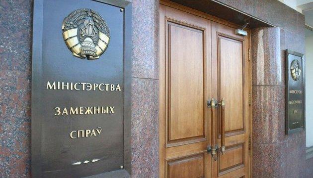 Білорусь викличе послів РФ та України через бойовиків «Вагнера», що були на Донбасі