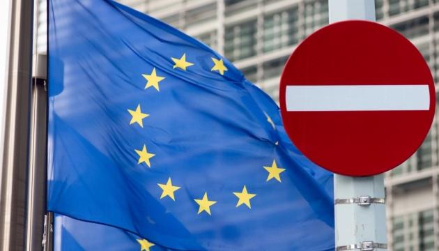 ЄС знову не включив Україну в перелік країн, з якими відкриє кордони