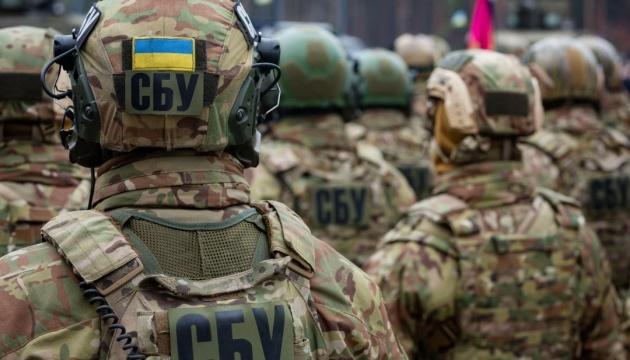 СБУ посилила заходи безпеки в Києві після луцьких подій