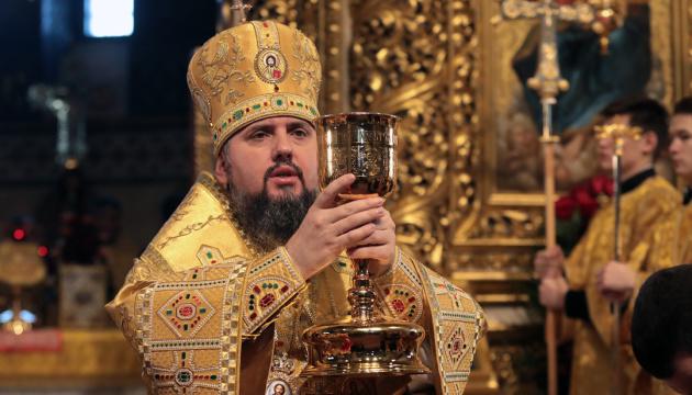 ПЦУ підтвердила: ходи на річницю Хрещення Київської Русі не буде