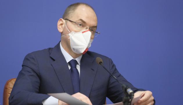 Степанов повідомив, що до списку країн «зеленої зони» додалися дев'ять країн