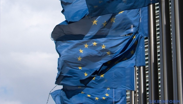 Євросоюз виступив із заявою щодо агресії Росії проти України