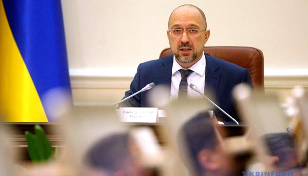 НАЗК почало перевіряти декларації Шмигаля та деяких урядовців