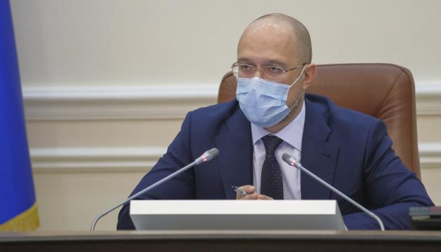 Шмигаль заявив, що укрупнення районів не призведе до скорочення кількості шкіл та лікарень
