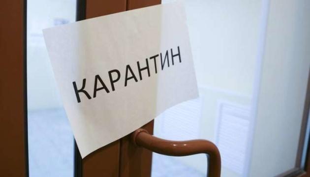 Україну завтра поділять на чотири карантинні зони