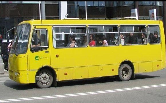 У Луцьку внесли зміни до руху автобусних маршрутів