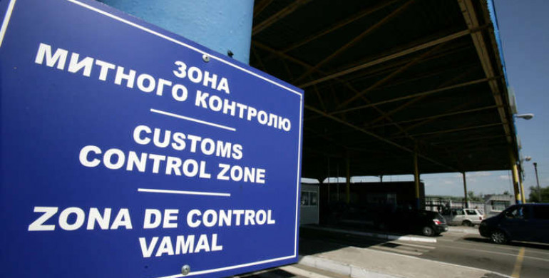 Поліська митниця за півроку виявила понад 400 порушень митних правил